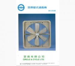 CWB-CK壁式通風機