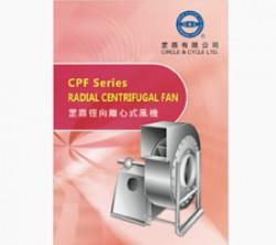 CPF徑向離心式風機
