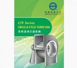 CTF透浦式通風機