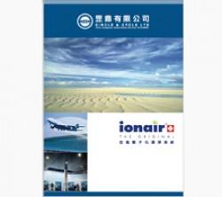 Ion Air 空氣離子化清靜系統