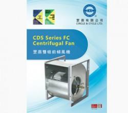 CDS雙吸前傾風機