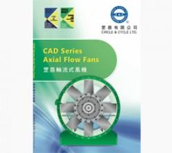 CAD噴流式風機