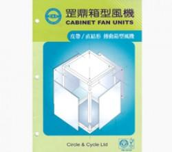 CDF箱型風機